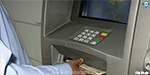 Innovation theft at ATM