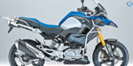 introduce the BMW 310 GPS Adventure Bike