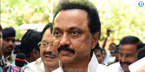 The monkey forest fire accident Need to step up rescue operations: MK Stalin's assertion to the Tamil Nadu government