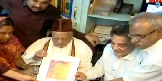 Actor Kamal Haasan started his political journey from Abdulkalam House