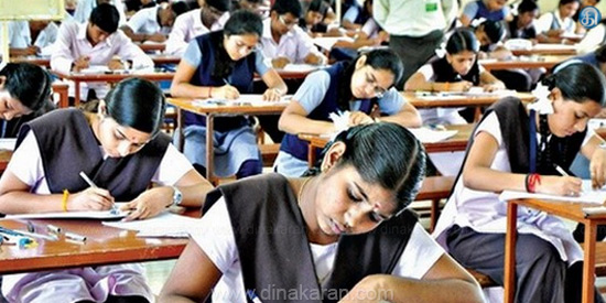 Results of technical examination including painting, sewing will be sent through SMS: Notification