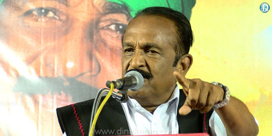 Baleswaram is a mystery .... The laboratory of death trade: Vaiko