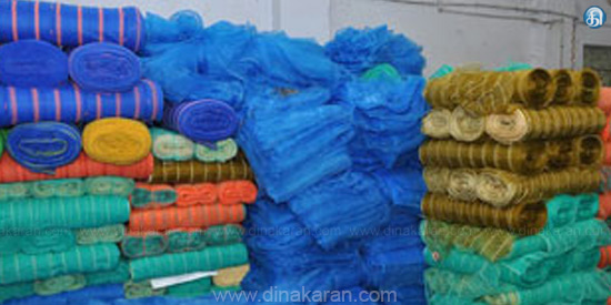 Damage to new policy: Bangladesh imports cost Rs.100 crore mosquito net