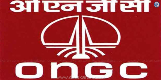 Did the gas oil get dug well? : Explanation of ONGC