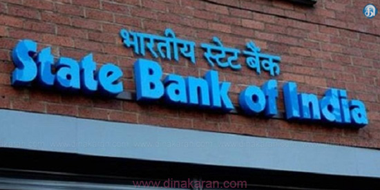 Late loss after 20 years: Statement of Bank of India Bank of India