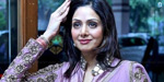 Actress Sridevi's body arrives late: tomorrow at 12 o'clock final