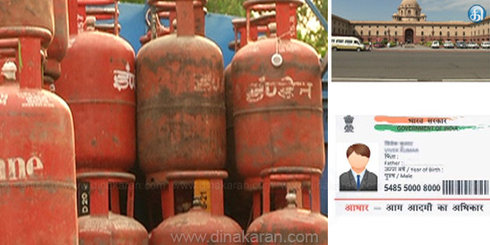 Discontinued cooking gas connection to those who do not give Aadhaar number