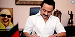 Erode Conference Let's make a change together: MK Stalin's statement