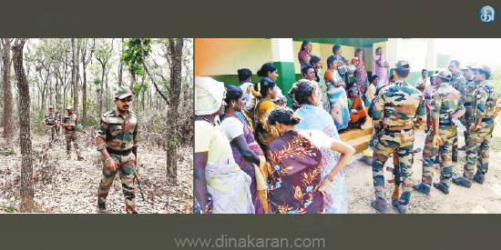 Couples 3 people arrested, including Naxalite Echo: AP with a gun in the wilderness border raid