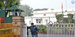 Get back to Congress to vacate the headquarters in Delhi in October