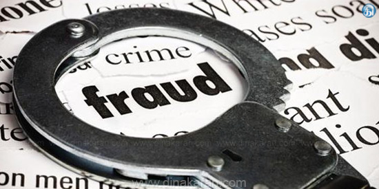 Then in Hyderabad Businessman frauds 1394 crore