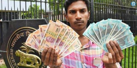 Indian rupee depreciates 14 paise against dollar