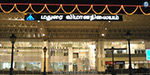 Madurai airport 1.85 crore smuggling gold: Investigation to 3 people