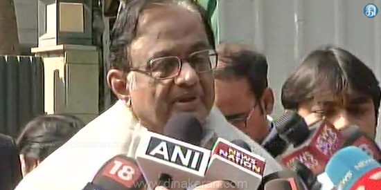 There is no FIR concerning a scheduled crime by CBI or any agency. I anticipated they'll search premises in Chennai again but in a comedy of errors they came to Jor Bagh (in Delhi) & officers told me that they thought Karti is an occupant of this house but he is not-P.Chidambaram