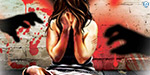A 12 year old girl was raped: Complain about the homeowner