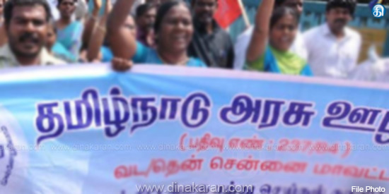 There is no agreement in the negotiations with the minister, the struggle to strike across Tamil Nadu