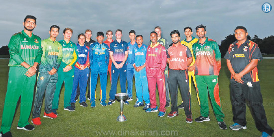 ICC U-19 worldcup starts today