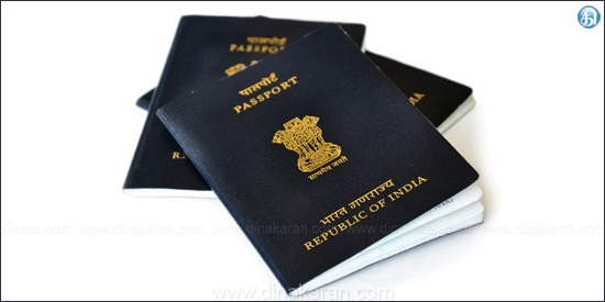 The details of the family details in the passports are no longer available: Central Government order