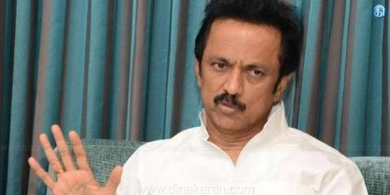 New flags emerge in the political field The strength to rule in Tamil Nadu is only for DMK: MK Stalin's statement