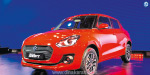 Introduction of the new Maruti Swift car