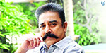 Across Tamilnadu Since the 26th Kamal Tour