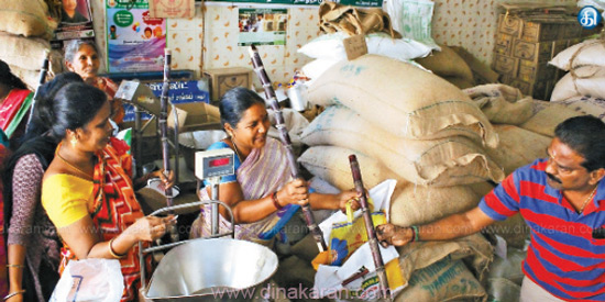 Pongal gift to the public on behalf of the public is Rs 48 crore abusive