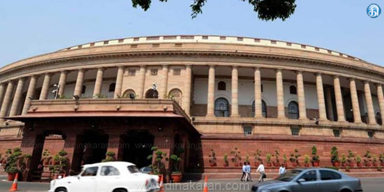 Parliamentary Budget Session starts on 29th