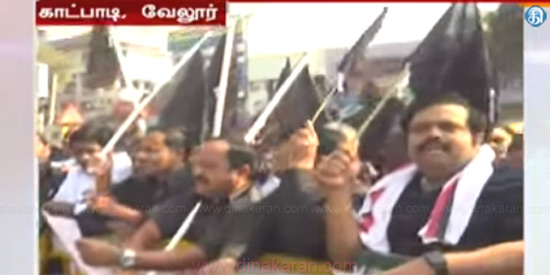 The DMK has been protesting against the Governor who visited the Vellore area