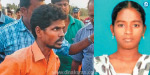 Scan tool confiscated in Thiruvannamalai