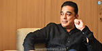 Actor Kamal Hassan's political tourism release