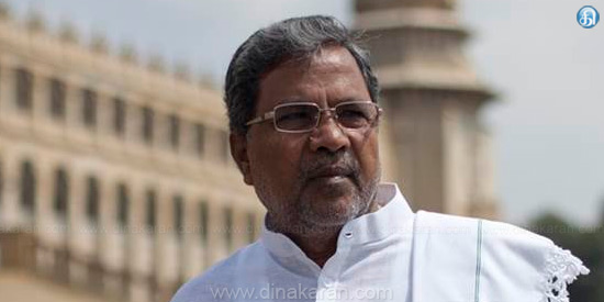 For Tamil Nadu Water can not open: Siddaramaiah interview