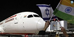 Saudi Arabia launched flights from India to Israel via Saudi Arabia