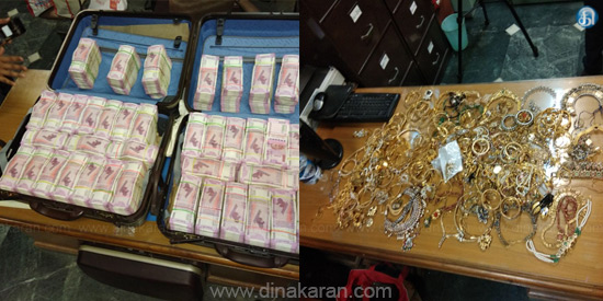 Jewelry, cash worth Rs 21 crore seized from U & I Vault