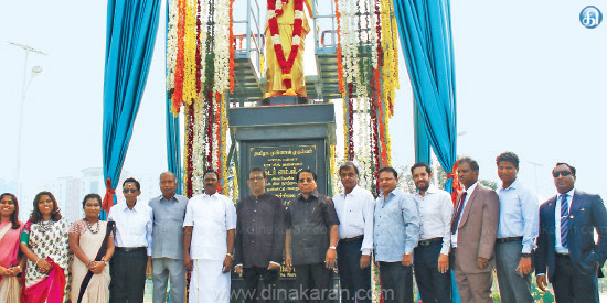 MGR statue Opening at the VIT University