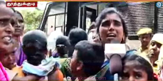 Resistance to expansion of sterile copper smoke in Thoothukudi: Forcibly arrested