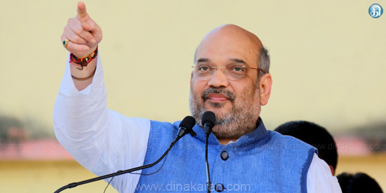 Amit Shah is 30 days long