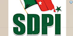 Opposition wants to end the BJP: SDPI Resolution in the executive committee