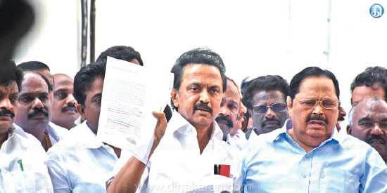 The assembly is allowed to talk about the case in the stocking, Disclaimer: MK Stalin, DMK MLAs led walkout
