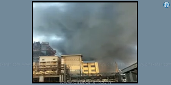 Fire spare parts of the Vallur Thermal Power Station is often a fire accident