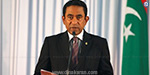 Maldives president lifts state of emergency after 45 days
