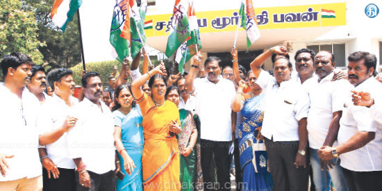Congress Party Struggle Against AICC Coalition