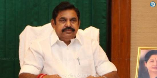 Chief Minister Pongal congratulates the well and the rich