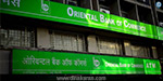 A jeweler's bank fraud exposed: Rs. 390 crore cheating case against CBI