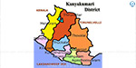 The Tamil Nadu Government, which does not recognize the population Taluka for 62 years Unclassified Kumari district
