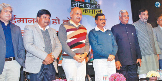 Chief Minister Kejriwal confirmed on 3rd anniversary Great investment for road facility: Permanent solution to air pollution problem; Free Wi-Fi facility soon