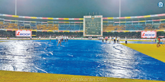 Nitaghas Trophy T20 delayed the start of the game with rain
