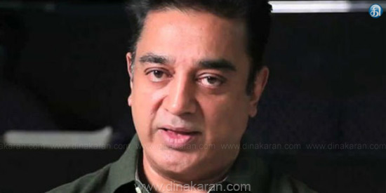 Rajini does not comment on many issues including Cauvery affair: interview with actor Kamal Haasan