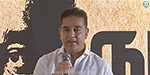 Lack of habit kattippitippate his golden golden War: Interview with Actor Kamal Hassan