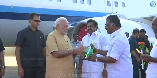 Prime Minister Modi: Welcome to the airport