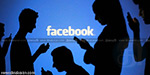 2G speed, introduction of Facebook Lite